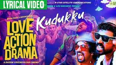 Kudukku Song Lyrics | Vineeth Sreenivasan | Love Action Drama - Savmel Drama Songs, Song Lyrics, Haha, Action, Singer, Love, Music, Movie Posters, Amor