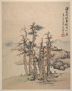 Landscapes after Song and Yuan Masters Lan Ying (Chinese, 1585–1664) Period: Ming dynasty (1368–1644) Date: dated 1642 Culture: China