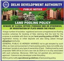 DDA Land Pooling Policy Latest News http://goo.gl/8zvsRV