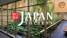 Japan Society is the leading U.S. organization committed to deepening mutual understanding between the United States and Japan in a global context. Now in its second century, the Society serves audiences across the United States and abroad through innovative programs in arts and culture, public policy, business, language and education.  #Asianamerican