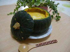 ♡まるごとかぼちゃの豆乳ポタージュ♡の画像