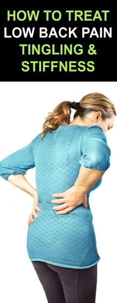 How To Treat Low Back Pain, Tingling & Stiffness with Proven Ancient Herbal Remedies Sciatica Symptoms, Sciatica Pain Relief, Lower Back Strain, Reduce Bruising, Low Back Pain Relief, First Aid Treatment, Ligaments And Tendons, Spinal Nerve