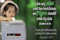 Jesus Christ Quotes, Jesus Prayer, Jesus Wallpaper, Way To Heaven, Prayer Warrior, Spiritual Quotes, Telugu, Bible Quotes, Prayers