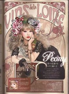 Gothic and Lolita Bible x Mucha - the idea of combining photograph and illustration