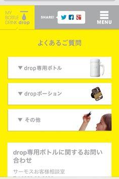 スマートフォン(スマホ)デザインまとめサイト   MY BOTTLE DRINK drop   thinkthing