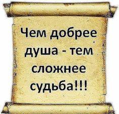 Не делай другому хорошо - не будет тебе плохо... (73) Одноклассники