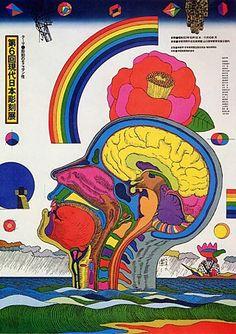 1975. Kiyoshi Awazu. Exhibition Poster.