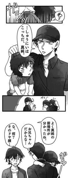 Super Manga, Kaito Kid, Detektif Conan, Magic Kaito, Geek Stuff, Fan Art, Hana, Drawings, Art