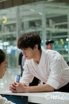 Jong Hyuk, Lee Jong Suk, Asian Actors, Korean Actors, Korean Dramas, Romantic Doctor, Ahn Hyo Seop, K Drama, Ahn Jae Hyun