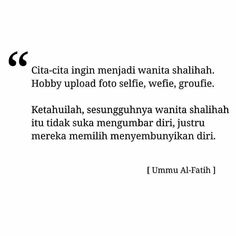 Muslim Quotes, Islamic Quotes, Reminder Quotes, Okra, Allah, Inspirational Quotes, Writing, Random, Words