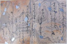 Two pages of waka poems by Ōshikōchi Mitsune (859?-925?). 20cm height, 32cm wide. Silver, Gold, Color, and ink on suminagashi paper.