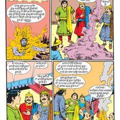 Bankelal Aur Bhokal- RC 514 - SJCOMICSSJCOMICS | Mobile Version