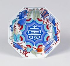 Octagonal Dish with a design of auspicious objects