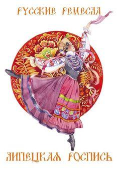 В моём далёком детстве, мне казалось, что все свои скрытые эмоции и переживания я с лёгкостью могу выразить языком танца и балета. Казалось, что классические па Плисецкой, яркие движения народного танца, или свободные Айседоры Дункан, могут с максимальной точностью передать всю гамму моих чувств. Но загвоздка была в том, что я АБСОЛЮТНО не умела танцевать.