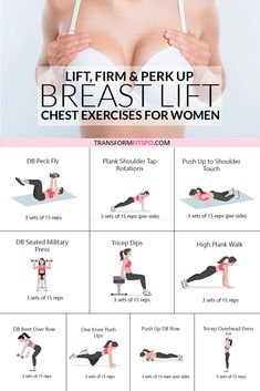 💪Chest Exercises for Women to Lift and Perk Up Breasts