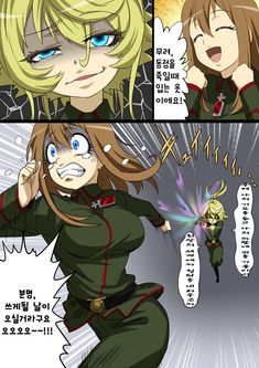 Run, Visha! Yuri Anime, Me Anime, Anime Nerd, Chica Anime Manga, Anime Life, Kawaii Anime, Sonic Y Amy, League Of Legends Poppy, Tanya Degurechaff