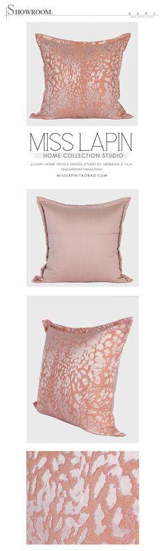 现代简约/样板房家居软装/沙发床头靠包抱枕/粉红色豹纹提花方枕-淘宝网