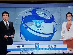 KBS뉴스 오프닝  Openning 헤드라인 Headline  News 2017.5.1 (Mon) , #KBSnews , #한국방송 , #KBS뉴스News , #Korea , #Kr ,  #대한민국 , #한국  http://m.blog.naver.com/kssil1004/220996376069
