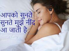 आपको सुनते सुनते मुझे नींद आ जाती है |Hindi Speech By Osho | Osho Hindi Discourse & Pravachan - (More info on: https://1-W-W.COM/meditation/%e0%a4%86%e0%a4%aa%e0%a4%95%e0%a5%8b-%e0%a4%b8%e0%a5%81%e0%a4%a8%e0%a4%a4%e0%a5%87-%e0%a4%b8%e0%a5%81%e0%a4%a8%e0%a4%a4%e0%a5%87-%e0%a4%ae%e0%a5%81%e0%a4%9d%e0%a5%87-%e0%a4%a8%e0%a5%80%e0%a4%82/)
