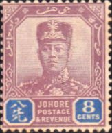 Malay State of Johore 1910 Sultan Sir Ibrahim Fine Mint SG 83 Scott 81 Other Malayan Stamps HERE