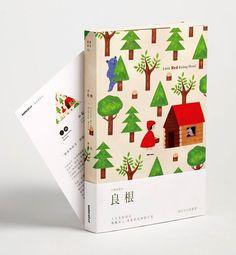 童畫書筆記本 | Flickr - Photo Sharing!