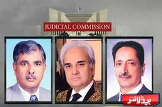 PTI submits concluding arguments to commission probing alleged election fraud