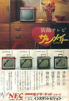 昭和42年 NEC サンメイト Vintage Tv, Vintage Market, Vintage Labels, Vintage Posters, Vintage Photos, Retro Advertising, Retro Ads, Vintage Advertisements, Bussines Ideas
