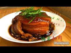 Hakka Mei Cai Kou Rou (Chinese Preserved Mustard Steam Pork Belly) 客家梅菜扣肉 - YouTube