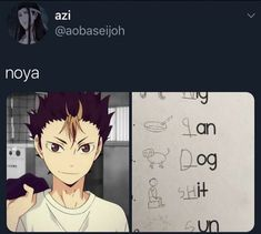 Haikyuu Karasuno, Haikyuu Funny, Nishinoya, Haikyuu Manga, Haikyuu Fanart, Haikyuu Ships, Kenma, Haikyuu Characters, Anime Characters