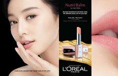 L'OREAL Paris Tissue Engineering, Makeup Ads, Beauty Companies, Nanotechnology, Take Care Of Me, Loreal Paris, Sun Protection, Shea Butter, The Balm