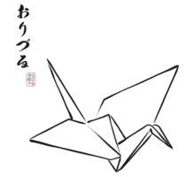 Popular Crane Origami Drawing Gifts Merchandise
