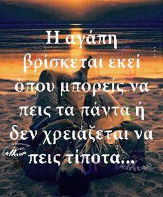 Greek Words, Greek Quotes, Love, Movie Posters, Walt Disney, Party, Inspiring Sayings, Greek Sayings, Amor