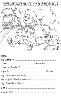Enjoy Teaching English: BACK TO SCHOOL activity (All About Me)