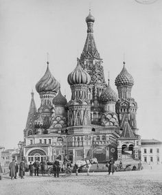 Moscow  late 19th century