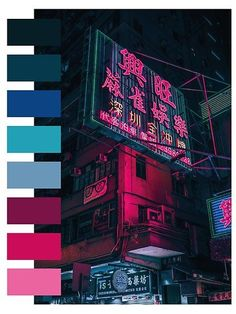 'Cyberpunk Aesthetics Tokyo Neon Sign Color Palette' Poster by gregGgggg Color Palette For Home, Neon Colour Palette, Movie Color Palette, Color Schemes Colour Palettes, Orange Color Palettes, Modern Color Palette, Modern Colors, Decoration Palette, Aesthetic Colors
