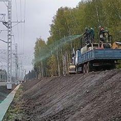 Гидропосев газона под ключ | Русские газоны Snow, Outdoor, Outdoors, Outdoor Games, Outdoor Living, Eyes
