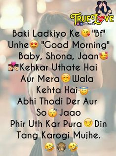 Ye batana kesa laga thik h Shiv Love Quotes Poetry, I Love You Quotes, Romantic Love Quotes, Love Yourself Quotes, Love Sayri, Miss U My Love, Besties Quotes, Cute Couple Quotes, Relationship Quotes
