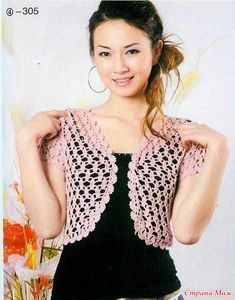 crochet vest, crochet pattern | make handmade, crochet, craft