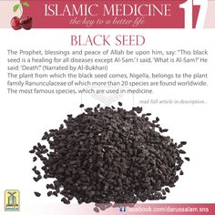 Ibn Sina prescribed it for the treatment of headaches and migraines, paralysis of facial nerves and cataracts. He prescribed that crushed black seed should be mixed with honey and drunk in hot water to treat and destroy kidney stones and bladder stones, and as a diuretic.#DarussalamPublishers #IslamicMedicine ~Amatullah♥
