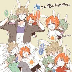 Twitter Tsukiuta The Animation, Ensemble Stars, Mystic Messenger, Manga Games, Doujinshi, Art Reference, Boy Or Girl, Anime Art, Fan Art