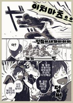Saiki Kusuo's media statistics and analytics Pin Art, How To Make Light, Manga To Read, Hush Hush, Manga Anime, Reading, Movie Posters, Fictional Characters, Film Poster