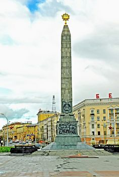 Victory Square Monument, Minsk, Belarus