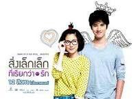 A little thing called love thai movie