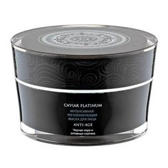 CAVIAR PLATINUM Intensive Regenerating Face Mask AntiAge 50 Ml 169 oz Natura Siberica -- Click image for more details.
