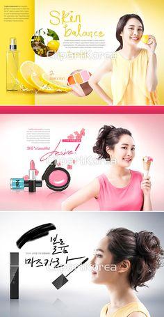 클립아트코리아 이미지투데이 통로이미지 clipartkorea imagetoday tongroimages 검정색 광고 마스카라 백그라운드 뷰티…