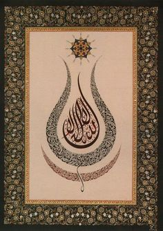 زخارف اسلامية - maged mansour - Picasa Web Albümleri