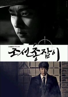 10 fun facts celebrating Lee Joon Ki's birthday: 10. His next role is Chosun Gunman.