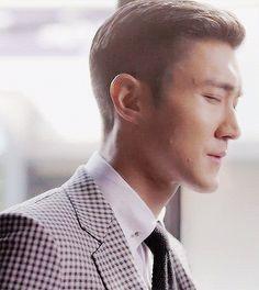 Siwon, she was pretty,