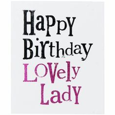 Happy Birthday Special Lady, Happy Birthday Quotes, Sister Birthday, Happy Birthday Wishes, Birthday Greetings, Birthday Card Online, Birthday Gift Cards, Birthday Ideas, Birthday Gifs