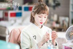 Korean Celebrities, Korean Actors, Korean Dramas, Weightlifting Kim Bok Joo, Weighlifting Fairy Kim Bok Joo, Nam Joo Hyuk Lee Sung Kyung, Joon Hyung, Swag Couples, Kim Book